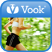 The Only Running Guide You'll Ever Need: The Vi...
